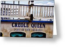 Creole Queen Greeting Card