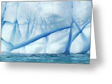 Crevasses Created By The Melting Greeting Card