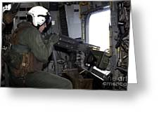 Crew Chief Fires An M2 .50-caliber Greeting Card