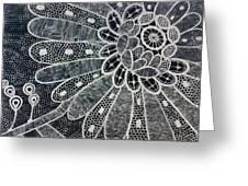 Crochet Flower Greeting Card by Salwa  Najm