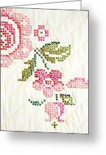 Cross Stitch Flower 1 Greeting Card