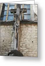 Crucifixion Of Kortrijk Greeting Card