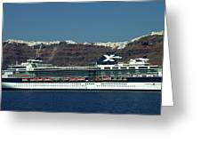 Cruiser Leaving Santorini Island Greeting Card