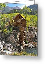 Crystal Mill 4 Greeting Card