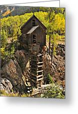 Crystal Mill 6 Greeting Card