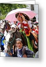 Cuenca Kids 103 Greeting Card