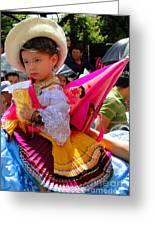Cuenca Kids 116 Greeting Card