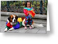Cuenca Kids 124 Greeting Card