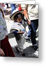 Cuenca Kids 130 Greeting Card