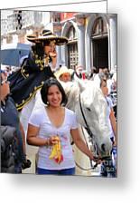 Cuenca Kids 142 Greeting Card
