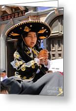 Cuenca Kids 148 Greeting Card