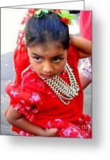 Cuenca Kids 161 Greeting Card