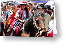 Cuenca Kids 170 Greeting Card
