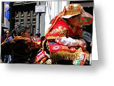Cuenca Kids 172 Greeting Card