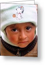 Cuenca Kids 173 Greeting Card