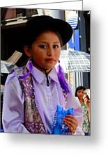 Cuenca Kids 192 Greeting Card