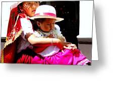Cuenca Kids 195 Greeting Card by Al Bourassa