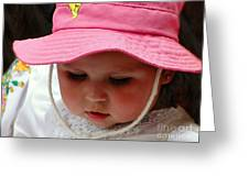 Cuenca Kids 208 Greeting Card by Al Bourassa