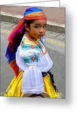Cuenca Kids 210 Greeting Card
