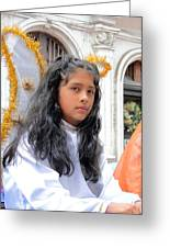 Cuenca Kids 22 Greeting Card