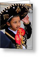 Cuenca Kids 28 Greeting Card
