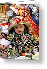 Cuenca Kids 33 Greeting Card