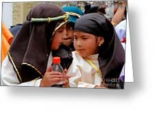 Cuenca Kids 37 Greeting Card