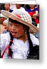 Cuenca Kids 43 Greeting Card