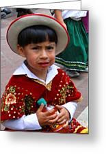 Cuenca Kids 54 Greeting Card