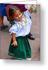 Cuenca Kids 55 Greeting Card by Al Bourassa