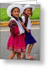 Cuenca Kids 58 Greeting Card