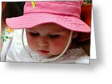 Cuenca Kids 6 Greeting Card