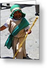 Cuenca Kids 63 Greeting Card by Al Bourassa