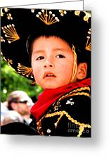 Cuenca Kids 64 Greeting Card