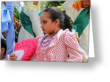 Cuenca Kids 74 Greeting Card by Al Bourassa