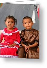 Cuenca Kids 76 Greeting Card