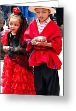 Cuenca Kids 78 Greeting Card