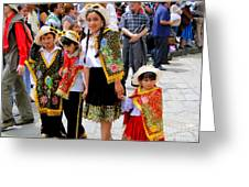Cuenca Kids 80 Greeting Card