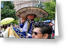 Cuenca Kids 82 Greeting Card by Al Bourassa