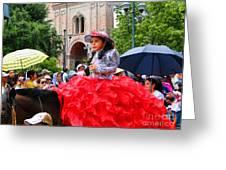 Cuenca Kids 84 Greeting Card