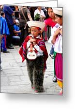 Cuenca Kids 91 Greeting Card