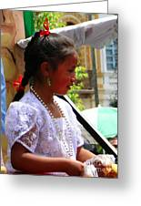 Cuenca Kids 94 Greeting Card by Al Bourassa