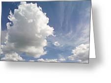Cumulus Clouds Greeting Card