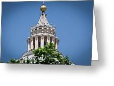 Cupola Atop St Peters Basilica Vatican City Italy Greeting Card