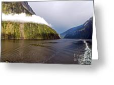 Curve Of The Clouds Greeting Card