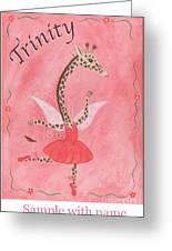 Custom Name Child's Giraffe Ballerina Greeting Card by Kristi L Randall