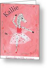 Custom Name Child's Zebra Ballerina Greeting Card by Kristi L Randall