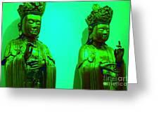 Cy-buddhas Greeting Card