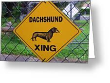 Dachshund Crossing Greeting Card