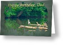 Dad Birthday Greeting Card - Heron On Fallen Tree Greeting Card